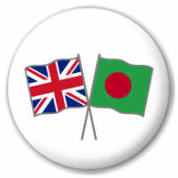 UK admission Support from Bangladesh